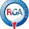 Russian Golf Association